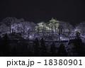 冬の大野城 18380901