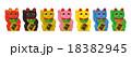 招き猫イラスト(カラーバリエーション) 18382945