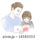 親子 読む 本のイラスト 18383353