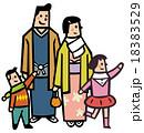 お正月 家族 着物のイラスト 18383529