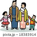 お正月 家族 お出かけのイラスト 18383914