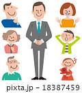スマートなスーツの男性と女性と笑顔の家族5人セット 18387459