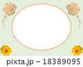 ポストカード 花柄 18389095