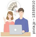 夫婦 パソコン 家族のイラスト 18389910