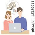 夫婦 パソコン 家族のイラスト 18389911
