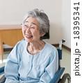 シニア・医療や介護 18395341