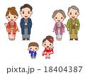家族 着物 正月のイラスト 18404387