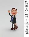 粘土人形ビジネスマン男性 18404917