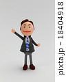 粘土人形ビジネスマン男性 18404918