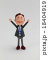 ビジネスマン 男性 ガッツポーズの写真 18404919