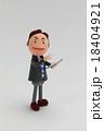 粘土人形ビジネスマン男性 18404921