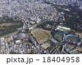 空撮 航空写真 スタジアムの写真 18404958
