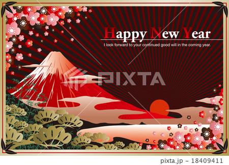 2016年賀状_富士山と初日の出_02 18409411