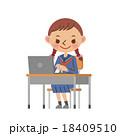 中学生 高校生 パソコンのイラスト 18409510