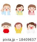 子供 女の子 小学生のイラスト 18409637