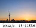 スカイツリー 夕景 日没の写真 18411539