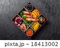 おせち料理 和食 料理の写真 18413002