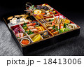 典型的なおせち料理 Japanese food  New Year dishes (OSECHI) 18413006