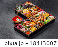 典型的なおせち料理 Japanese food  New Year dishes (OSECHI) 18413007
