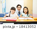 塾 先生 勉強の写真 18413052