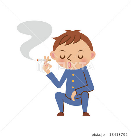 タバコを吸う男子中学生(高校生...