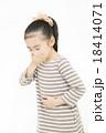 腹痛 吐き気 女の子 小学生 苦しい 苦しむ 痛い 18414071