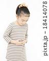 腹痛 吐き気 女の子 小学生 苦しい 苦しむ 痛い 18414078
