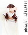 マスクをした女性 18418614