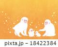 申年 親子猿 年賀状 18422384