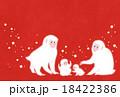 申年 親子猿 年賀状 18422386