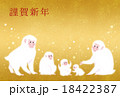 申年 親子猿 年賀状 18422387