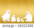 申年 親子猿 年賀状 18422388