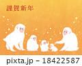 申年 親子猿 年賀状 18422587