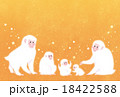 申年 親子猿 年賀状 18422588
