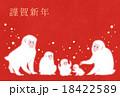 申年 親子猿 年賀状 18422589
