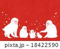 申年 親子猿 年賀状 18422590