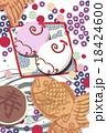 和菓子なイラスト素材 さるの紅白饅頭 濃い鹿の子模様 はがきテンプレート 18424600