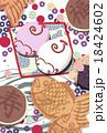 和菓子なイラスト素材 さるの紅白饅頭(和菓子多) 濃い鹿の子模様 はがきテンプレート 18424602