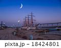 海王丸パークの三日月 18424801
