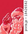 サンタクロース 18426582