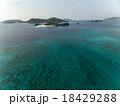 空撮 海 座間味島の写真 18429288