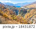 【紅葉最盛期】栃木県日光市・明智平展望台からの眺め 18431872