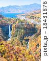 【紅葉最盛期】栃木県日光市・明智平展望台からの眺め 18431876