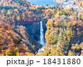 【紅葉最盛期】栃木県日光市・明智平展望台からの眺め 18431880