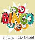 Bingo or lottery retro game illustration with 18434106