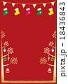 クリスマス 18436843