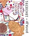 和菓子な年賀状素材(賀詞付き)さるの紅白饅頭 濃い鹿の子模様 はがきテンプレート 18438391