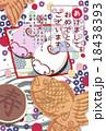 和菓子な年賀状素材(賀詞、文章付き)さるの紅白饅頭 濃い鹿の子模様 はがきテンプレート 18438393
