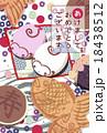 和菓子なイラスト素材(賀詞付き)さるの紅白饅頭(和菓子多)濃い鹿の子模様 はがきテンプレート 18438512