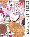 和菓子なイラスト素材(賀詞付き)さるの紅白饅頭(和菓子多)淡い鹿の子模様 はがきテンプレート 18438513
